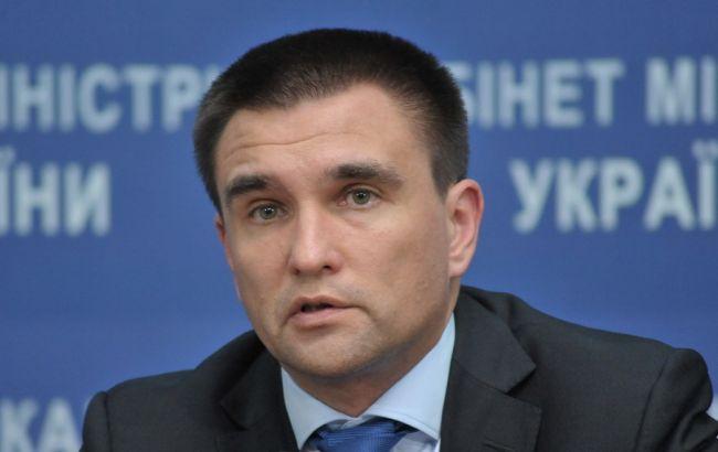 Фото: глава МИД Украины Павел Климкин