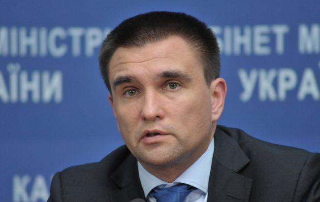 РФ демонструє готовність до повномасштабного вторгнення в Україну, - Клімкін