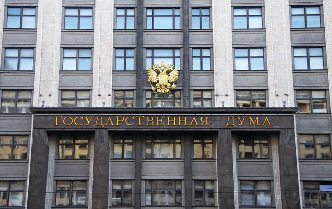 Государственная дума ограничила валютные переводы из РФ в государство Украину