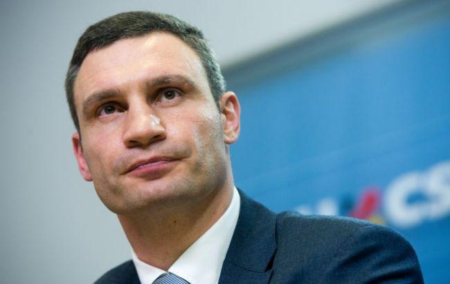 У Києві підвищення квартплати заморозять до кінця року, - КМДА