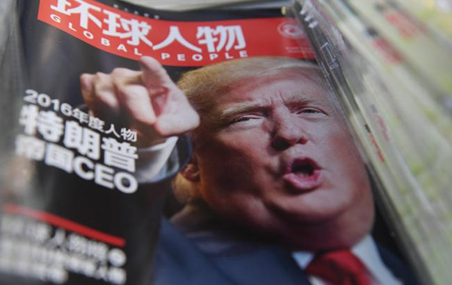 Фото: Дональд Трамп на обложке китайского журнала