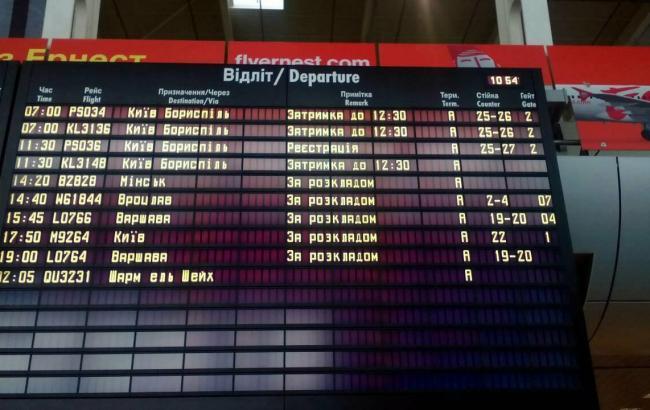 Фото: аэропорт Львова (facebook.com/LvivAirport)
