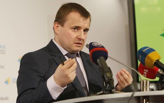 Демчишин очікує в 3 кварталі ціну на російський газ нижче 220 дол./тис. куб. м