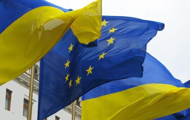 ЕС запускает проект по улучшению бизнес-климата в Украине
