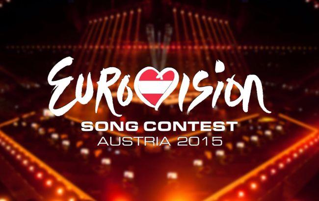 Фото: Євробачення 2015 в Австрії
