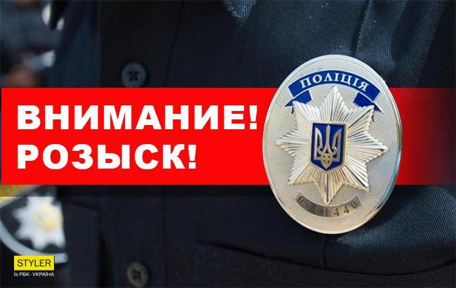 Фото: Розшукується підліток (Колаж РБК-Україна)