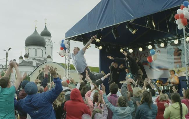 Кадр из видео (YouTube/Ленинград | Leningrad)