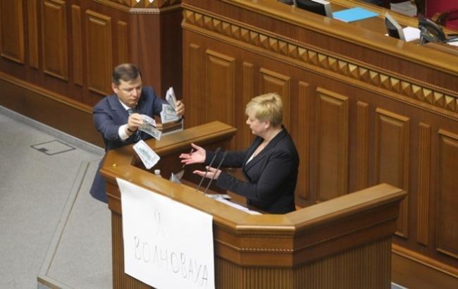 Фото: Олег Ляшко в Верховной Раде (kp.ua)