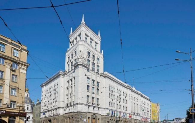 У Харківську міську раду прийшли з обшуками: що відомо