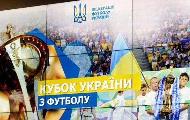 Мариуполь победил Ворсклу ивышел вполуфинал Кубка Украины