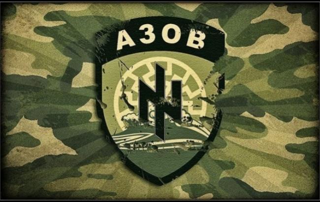 """Фото: Символика """"Азова"""" (kp.ua)"""