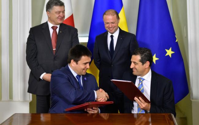 Фото: Украина и Мальта подписали ряд документов