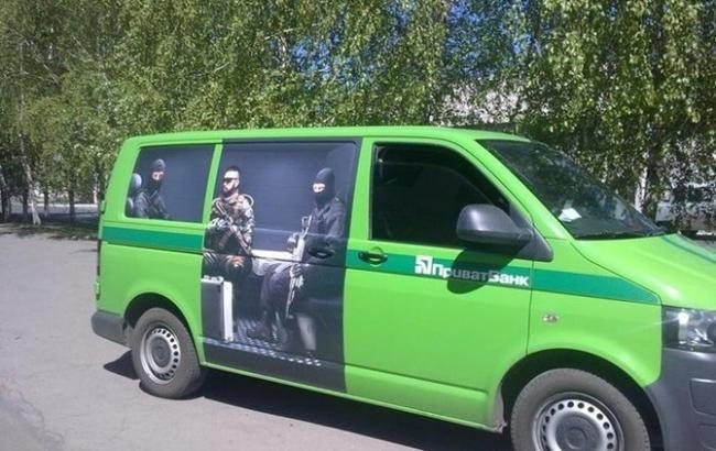 """Фото: на інкасаторів """"ПриватБанку"""" напали під Харковом"""