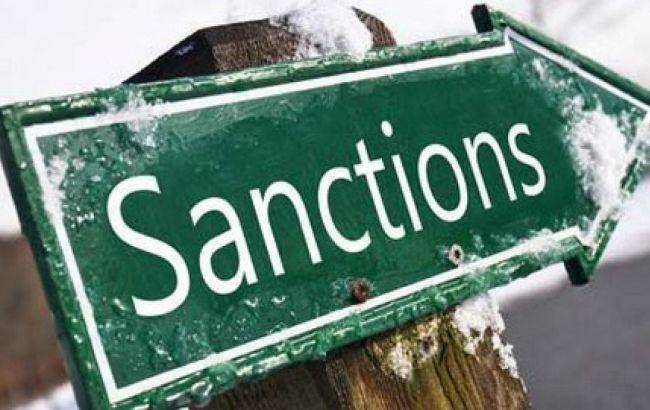 Расширенные санкции США против России вступили в силу