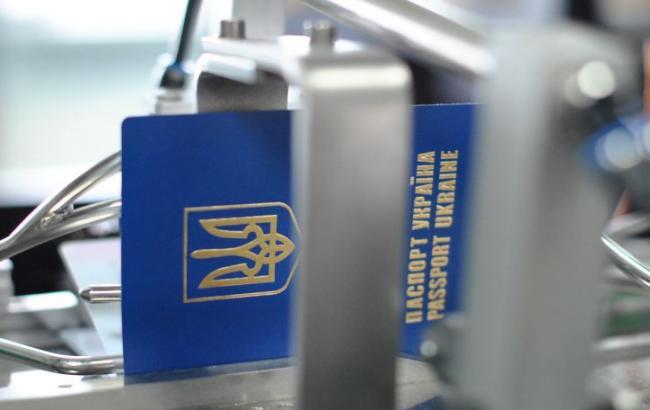 Фото: закордонний паспорт (dmsu.gov.ua)