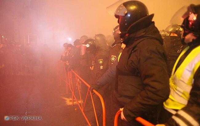 Фото: акция в центре Киева (РБК-Украина)