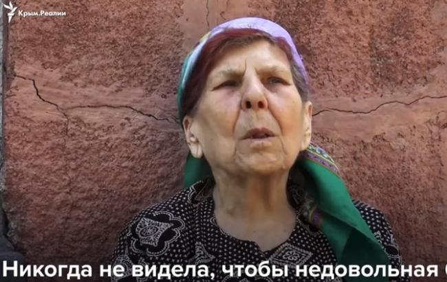 Фото: Бабушка Надя (скриншот svoboda.org)
