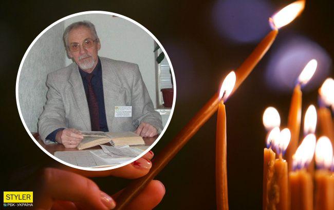 Умер известный потомственный целитель из Украины: лечил не только тело, но и душу