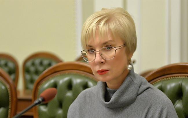 Денісова попросила комісара ООН сприяти її візитам до політв