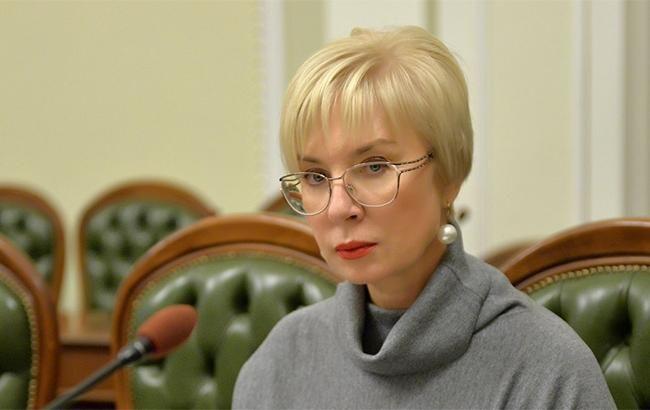 Денисова просит выяснить обстоятельства смерти граждан Украины в местах несвободы в ОРЛО