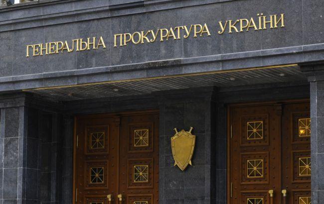 ГПУ просить суд взяти під варту глав обленерго, підозрюваних у розтраті 100 млн гривень