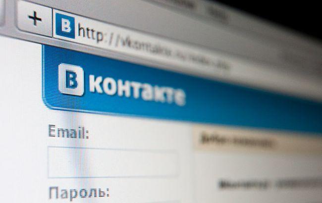 """Из соцсети """"ВКонтакте"""" с 1 мая могут исчезнуть музыка и видео"""