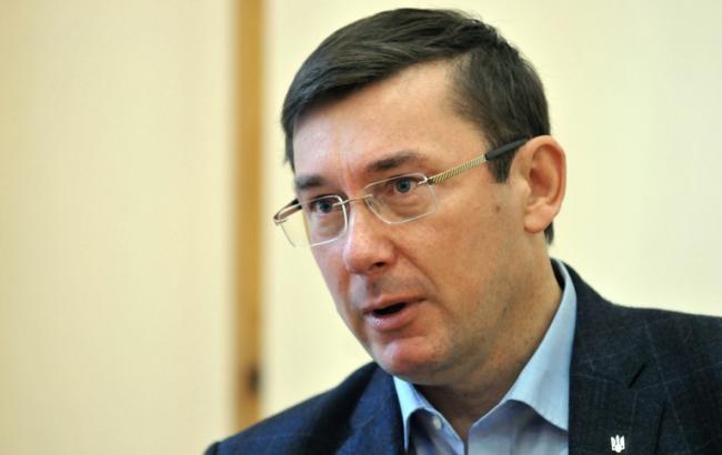 """Конфискация денег """"семьи"""" Януковича: принявшая решение судья находится под защитой"""