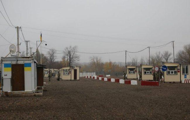 Фото: контрольный пункт въезда-выезда (пресс-служба Луганской ОГА)