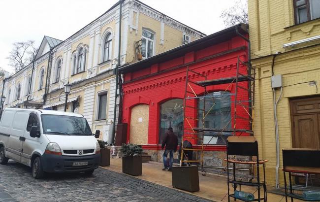 Фото: Будівля на Андріївському узвозі (facebook.com/GAUzviz)