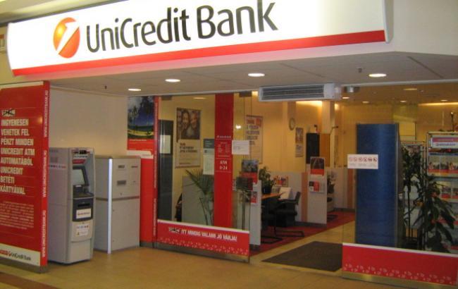 UniCredit продает долю в польском Bank Pekao