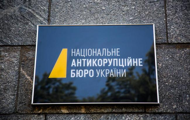 Мін'юст: Обшук НАБУ ставить під загрозу позов проти «Роснефти»