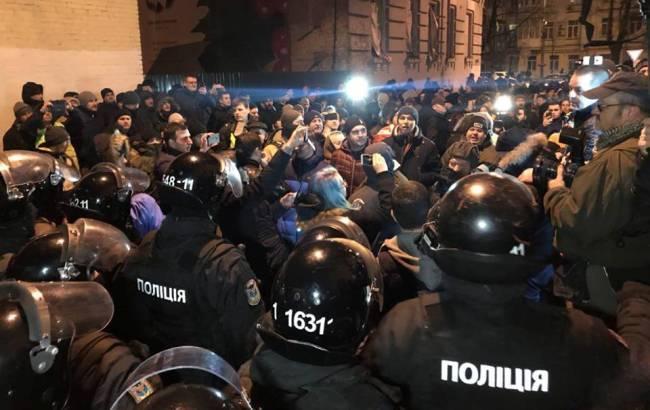 Фото: прихильники Михайла Саакашвілі (facebook.com/Рух нових сил)