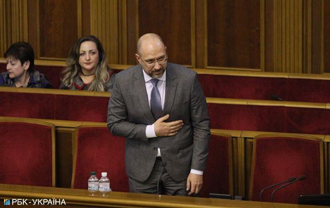 """Муки выбора: как """"Слуга народа"""" назначила правительство Дениса Шмыгаля"""