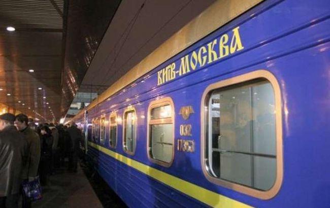 У знятої з поїзда Київ-Москва пасажирки немає коронавіруса