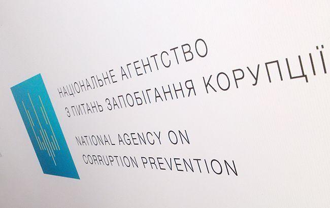 НАПК направило в суд шесть админпротоколов в отношении двух должностных лиц