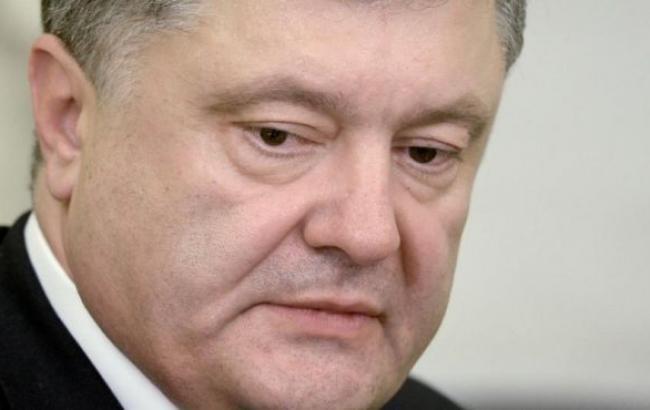 РФ до сих пор не оплатила Украине транзит газа за сентябрь-октябрь, - Порошенко