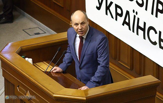 Фото: Андрей Парубий (Виталий Носач, РБК-Украина)