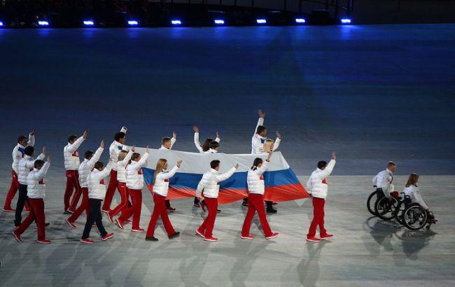 Фото: російська паралімпійська збірна не візьму участі в ОІ-2016