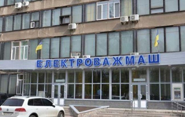 """Обыски в """"Электротяжмаше"""": кто довел предприятие до банкротства"""