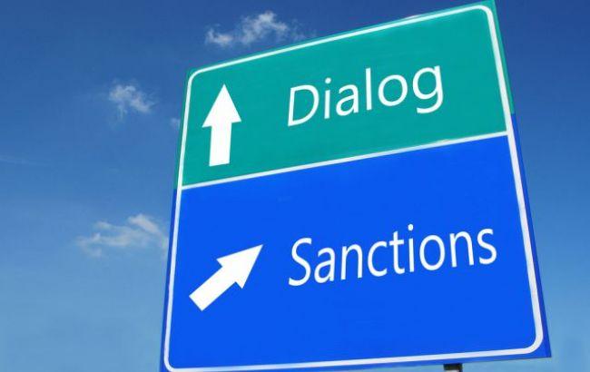 Фото: прем'єри кількох земель ФРН виступили проти нових санкцій для Росії