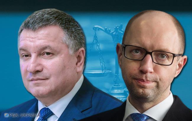 Арсен Аваков и Арсений Яценюк (Коллаж: РБК-Украина)