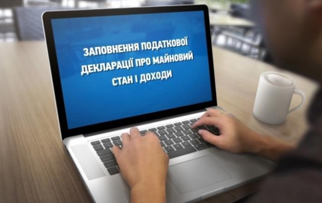 Фото: Олег Грицак заповнив е-декларацію