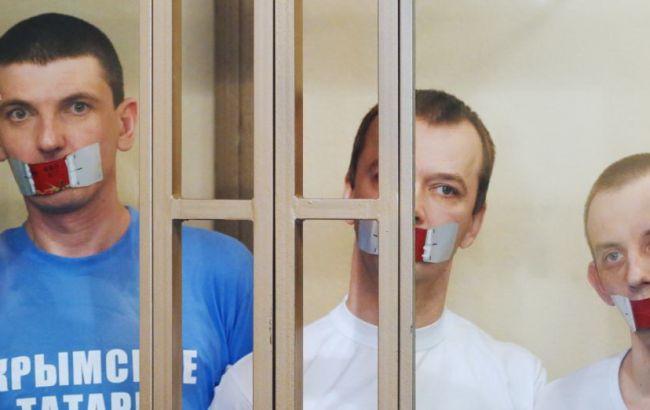 Фото: осужденные крымчане