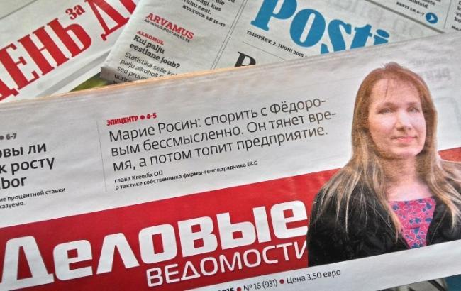 Фото: в Эстонии закрывают две последние русскоязычные газеты