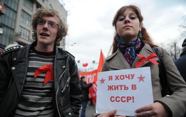 Фото: Россия повторит судьбу СССР (maxkatz.livejournal.com)