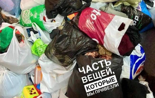 Фото: Подарки от волонтеров в мусорном баке (facebook.com/yana.stanishevsk)