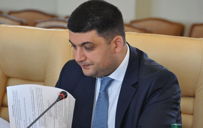Источник фото:sq.com.ua