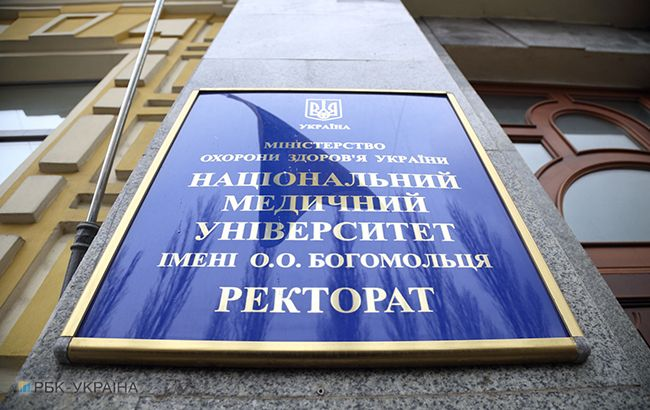 Суд дозволив провести конкурс на посаду ректора НМУ ім. Богомольця