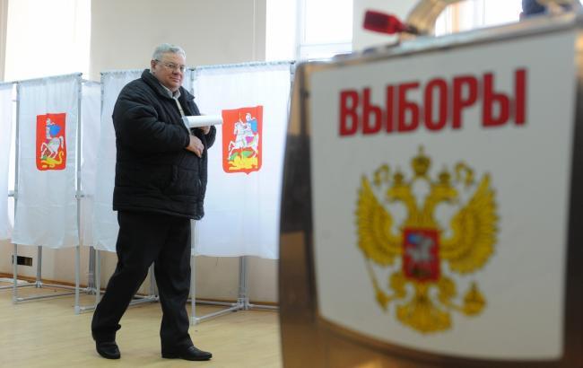 Фото: Японія не визнає вибори до Держдуми в Криму