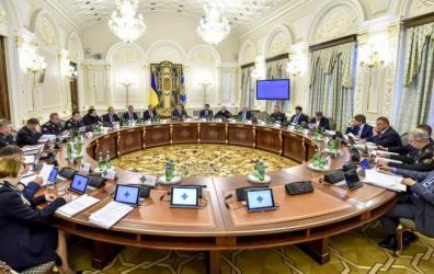 Фото: заседание СНБО
